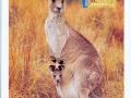 hades-australia-pic-jpg