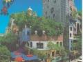 austria-10009-card-jpg