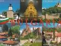 1243832190-bulgarien-pic