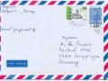 gmg-bulgaria-letter-jpg