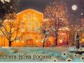 yasen-bulgaria-pic-jpg