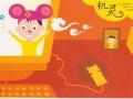 china-0712-pic-jpg