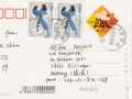 china-0712-text-jpg