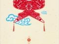 china-123-card-jpg