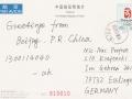 china-1300-2-jpg