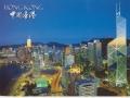 china-15081-card-jpg