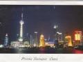 china-190712-1-pic-jpeg