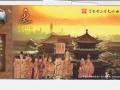 china-190712-2-pic-jpeg