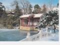 china-190712-3-pic-jpeg