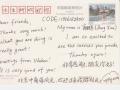 china-190712-3-text-jpeg