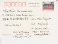china-190712-4-text-jpeg