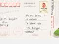 china-190712-5-text-jpeg