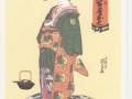 china-190712-6-pic-jpeg