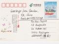china-190712-7-text-jpeg