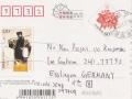 china-2046-back-jpg