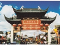 china-4452-1-jpg