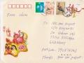 china-7908-envel-jpg