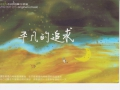 china-9702-pic-jpeg