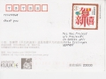 china-9702-text-jpeg-jpeg