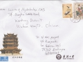 china-hydro-envel-jpg