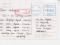 china-multi-text-jpeg-jpeg