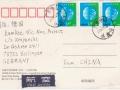china06999-1-jpg