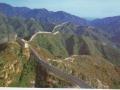 china06999-2-jpg