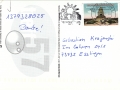 1379328025-deutschland-text