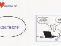 2015053016-nederland-text 001