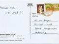 17323-india-text-jpg