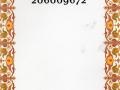 iran-1162-textside