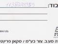 israel-1-jpg