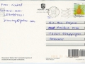 nixdrof-malaysia-text-jpg
