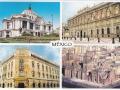 182088395-mexiko-pic