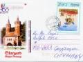 ro66-poland-card-jpg
