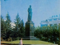 2044-russia-pic-jpg