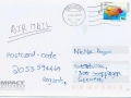 20535-singapore-text-jpg