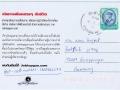 13064-thailand-text-jpg