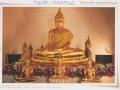 thailand_1_763-jpeg