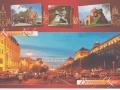 ukraine-55529-card-jpg